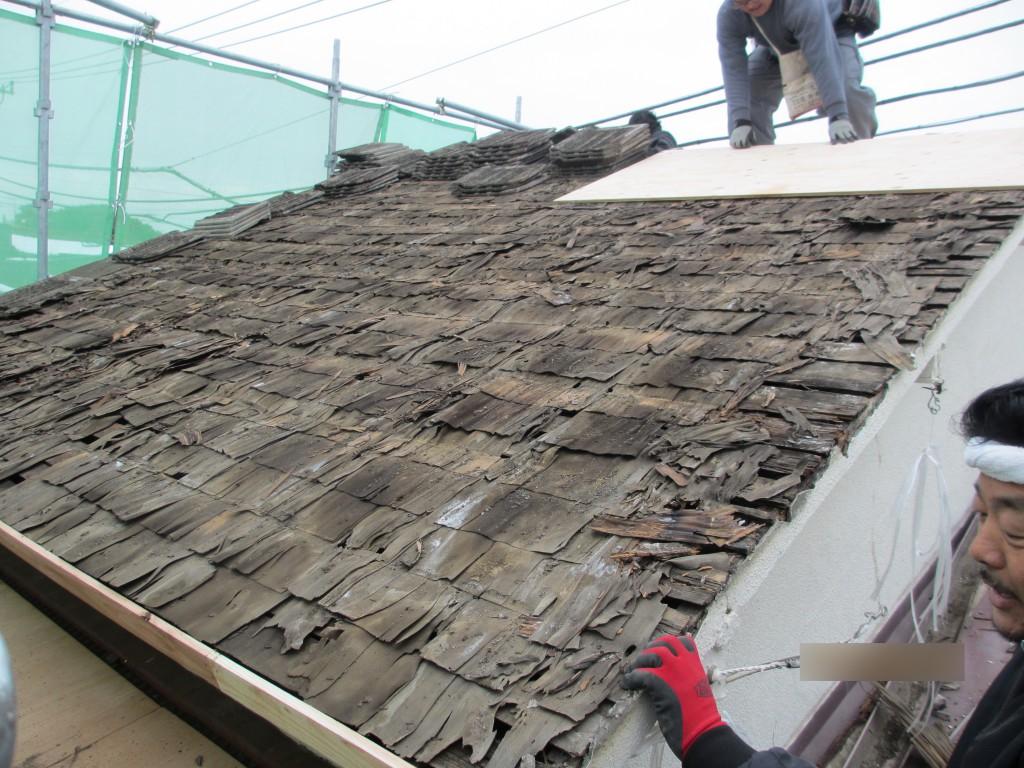 屋根葺き替え2ビフォー (2)