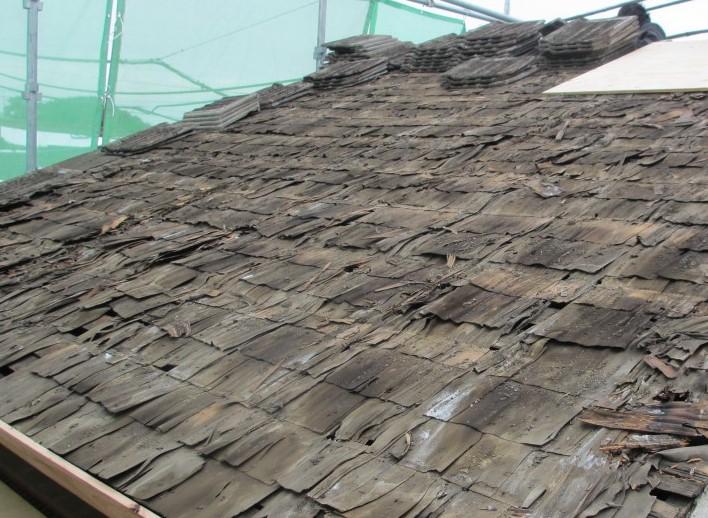 屋根葺き替え2ビフォー-2-1024x768